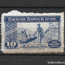 Sellos: ESPAÑA ASOCIACION BENEFICA DE CORREOS 10 CTS. - 15/42. Lote 288745693