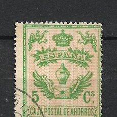 Sellos: ESPAÑA CAJA POSTAL DE AHORROS 5 CTS. - 15/42. Lote 288745703
