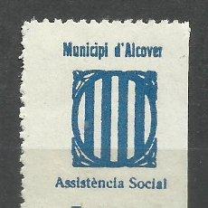 Sellos: 2845D-SELLO LOCAL GUERRA CIVIL ESPAÑOLA REPUBLICANO 1937 ALCOVER TARRAGONA AYUDA A LOS REFUGIADOS. Lote 288906668