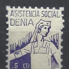 Sellos: ASISTENCIA SOCIAL DENIA ALICANTE 5 CTS NUEVO*. Lote 288921088