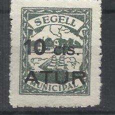 Sellos: SEGELL ATUR MUNICIPAL MASNOU BARCELONA 10 CTS NUEVO*. Lote 288921508