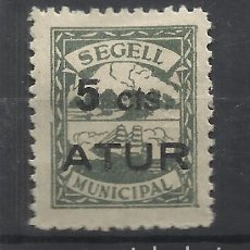 Sellos: SEGELL ATUR MUNICIPAL MASNOU BARCELONA 5 CTS NUEVO*. Lote 288921623