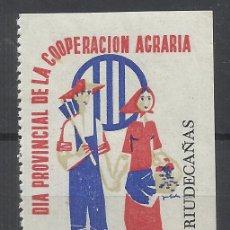 Sellos: RIUDECAÑAS TARRAGONA 1964 DIA DE LA COOPERACION AGRARIA NUEVO*. Lote 288940043