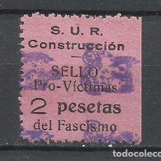 Sellos: Q500B-RARO SELLO C.N.T. VICTIMAS DEL FASCISMO 1936,BARCELONA,S.U.R,ALTO VALOR 2 PTS.SINDICATO UNICO. Lote 288947933