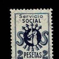 Sellos: CL8-4 GUERRA CIVIL SERVICIO SOCIAL EJEMPLAR DE 2 PESETAS USADO. Lote 288974653