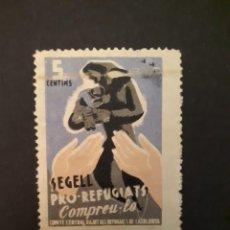 Sellos: GUERRA CIVIL VIÑETA REPUBLICA. SEGELL PRO REFUGIATS. 5 CENTIMS.CON SEÑAL DE FIJASELLOS.. Lote 289008918