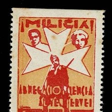Sellos: C4 GUERRA CIVIL - REUS - SANITAT I ASISTENCIA SOCIAL VALOR 10C. COLOR ROJO Y AMARILLO. Lote 289022138