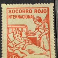 Selos: COCENTAINA - ALICANTE. SOCRRO ROJO INTERNACIONAL. VALOR FACIAL 10 CTS. NUEVO. SIN CHARNELA.. Lote 289212238