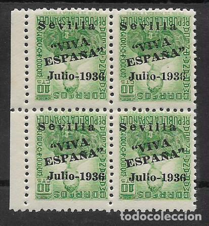 SEVILLA, BLOQUE DE 4 SELLOS- VARIEDAD: SOBRECARGA INVERTIDA- VER FOTO (Sellos - España - Guerra Civil - Locales - Cartas)