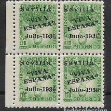 Sellos: SEVILLA, BLOQUE DE 4 SELLOS- VARIEDAD: SOBRECARGA INVERTIDA- VER FOTO. Lote 289214668