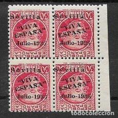 Sellos: SEVILLA, BLOQUE DE 4 SELLOS- VARIEDAD: SOBRECARGA INVERTIDA- VER FOTO. Lote 289214733