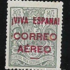 Sellos: BURGOS,- VARIEDAD: N EN LUGAR DE LA Ñ DE ESPAÑA-- VER FOTO. Lote 289215328