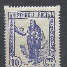Sellos: ASISTENCIA SOCIAL CARCAGENTE CARCAIXENT 5 CTS NUEVO*. Lote 289227938