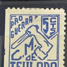 Sellos: TEULADA - ALICANTE. PRO GUERRA. VALOR FACIAL 5 CTS. NUEVO. CON CHARNELA.. Lote 289227983