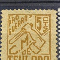 Sellos: TEULADA - ALICANTE. PRO GUERRA. VALOR FACIAL 5 CTS. NUEVO. CON CHARNELA.. Lote 289228088