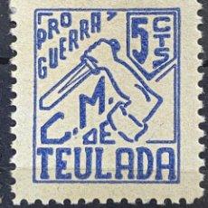 Sellos: TEULADA - ALICANTE. PRO GUERRA. VALOR FACIAL 5 CTS. NUEVO. CON CHARNELA.. Lote 289228158