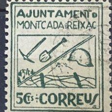 Sellos: BARCELONA. AJUNTAMENT DE MONTCADA I REIXAC. VALOR FACIAL 5 CTS. USADO. SIN CHARNELA. Lote 289228663
