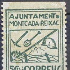 Sellos: BARCELONA. AJUNTAMENT DE MONTCADA I REIXAC. VALOR FACIAL 5 CTS. NUEVO. SIN CHARNELA. Lote 289228803