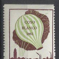 Sellos: REUS TARRAGONA 1961 FIESTAS DE SAN PEDRO-COSO BLANCO NUEVO**. Lote 289262893
