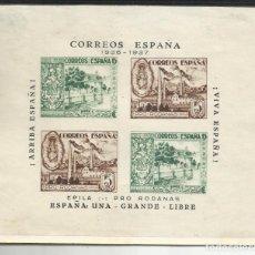 Sellos: EPILA ZARAGOZA 1937 PRO RODANAS NUEVA(*). Lote 289305448