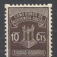 Sellos: COMEDORES DE ASISTENCIA SOCIAL 10 CTS CIUDAD RODRIGO SALAMANCA NUEVO*. Lote 289305813