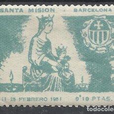 Sellos: SANTA MISION 1951 BARCELONA NUEVO*. Lote 289306998