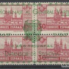 Sellos: SEGOVIA 1937 SOBRECARGADO HOMENAJE GENERAL VARELA EDIFIL 13 NUEVO(*). Lote 289308888