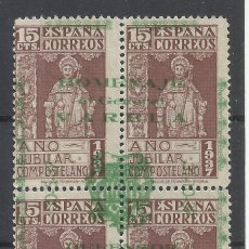 Sellos: SEGOVIA 1937 SOBRECARGADO HOMENAJE GENERAL VARELA EDIFIL 12 NUEVO(*). Lote 289309023