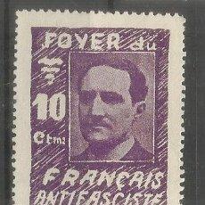 Sellos: GUERRA CIVIL FOYER DU FRANCAIS ANTIFASCISTE CON CHARNELA LEHENDAKARI AGUIRRE EUSKADI PNV 1937. Lote 289323978