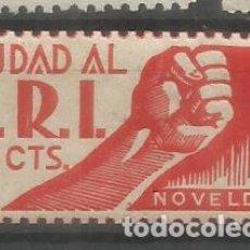 Sellos: GUERRA CIVIL VIÑETA NOVELDA CON CHARNELA SRI SOCORRO ROJO INTERNACIONAL. Lote 289325048