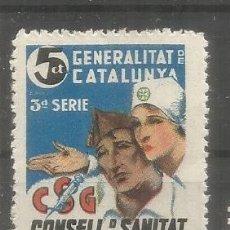 Sellos: GUERRA CIVIL VIÑETA CON CHARNELA CONSELL SANITAT DE GUERRA. Lote 289325518