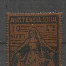 Sellos: GUERRA CIVIL VIÑETA CON CHARNELA VERGEL ASISTENCIA SOCIAL. Lote 289326263