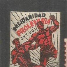 Sellos: GUERRA CIVIL VIÑETA CON CHARNELA SANTIAGO DE LA ESPADA SOLIDARIDAD PROLETARIA. Lote 289327463