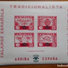 Sellos: ANTIGUA VIÑETA.FALANGE ESPAÑOLA.JONS.SEVILLA 1937. GUERRA CIVIL.. Lote 289509703