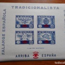 Sellos: ANTIGUA VIÑETA.FALANGE ESPAÑOLA.JONS.SEVILLA 1937. GUERRA CIVIL.. Lote 289510023