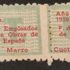 Sellos: GUERRA CIVIL PAREJA DE VIÑETAS UGT FEDERACIÓN DE OBREROS Y EMPLEADOS DE PUERTOS DE ESPAÑA 1939. Lote 289743363