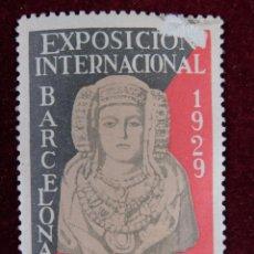 Sellos: SELLO EXPOSICION INTERNACIONAL BARCELONA EL ARTE EN ESPAÑA 1929. Lote 289747958