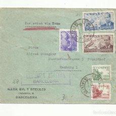 Sellos: CIRCULADA 1939 DE BARCELONA A HAMBURG ALEMANIA CON CENSURA MILITAR. Lote 289777068