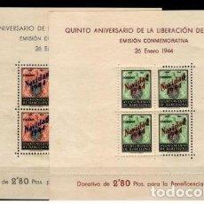 Sellos: BARCELONA Nº NE 25/6. AÑO 1944. Lote 289838898