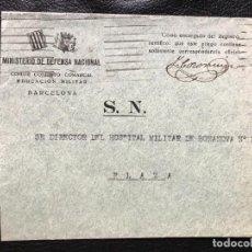 Sellos: SOBRE CON RARO MEMBRETE DEL MINISTERIO DE DEFENSA NACIONAL C.C.C. DE EDUCACION MILITAR. Lote 290274123
