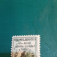 Sellos: MÁLAGA 1836 /1937 28 JULIO ARRIBA ESPAÑA FRANCO FRANCO NUEVA. Lote 291006898