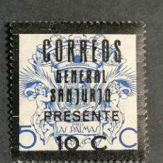 Sellos: ESPAÑA SELLO GENERAL SANJURJO LAS PALMAS CANARIAS GUERRA CIVIL AÑO 1936 NUEVOS ***. Lote 291190043