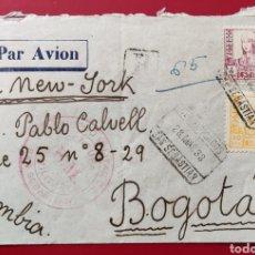 Francobolli: ESPAÑA CARTA ENVIADA A COLOMBIA VÍA NEW YOR CERTIFICADO SELLO ISABEL 4 PTAS 1937. Lote 291498553