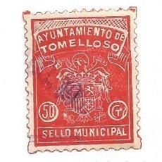 Sellos: SELLO MUNICIPAL. TIMBRE MUNICIPAL. AYUNTAMIENTO DE TOMELLOSO 50CTS. Lote 291530873