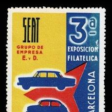 Sellos: CL8-17 SEAT GRUPO DE EMPRESA E. Y D. 3ª EXPOSICION DE FILATELIA DE BARCELONA DEL 8 AL 15 OCTUBRE 1. Lote 292111608