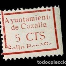 Selos: V1-1 GUERRA CIVIL ALANIS DE LA SIERRA FESOFI Nº 4 VALOR 5 CTS COLOR CARMIN OSCURO VARIEDAD FALLO DE. Lote 292127093