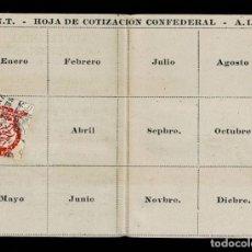 Sellos: CL8-16 GUERRA CIVIL C.N.T. - A.I.T HOJA DE COTIZACION CONFEDERAL CON VIÑETA DE LA CONFEDERACION NAC. Lote 292151898