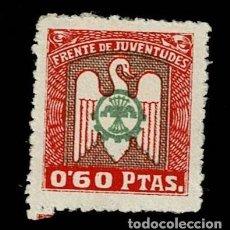 Sellos: 0227 GUERRA CIVIL FRENTE DE JUVENTUDES VALOR 0.60PTAS. PAPEL BLANCO GRUESO CON FIJASELLOS. Lote 292162363