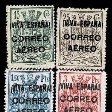 Sellos: CL8-14 GUERRA CIVIL LOCALES BURGOS EDIFIL Nº 64-67 CON SELLO DE GARANTIA CON FIJASELLOS.. Lote 292171473