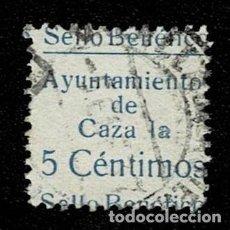 Sellos: CL8-19 GUERRA CIVIL CAZALLA DE LA SIERRA FESOFI Nº 3 VARIEDAD CAZA_LA SIN LA (L) PAPEL ORDINARIO VAL. Lote 292398598
